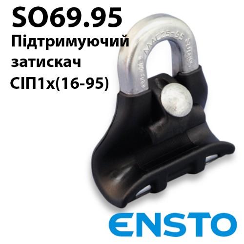 Універсальний підтримуючий затискач SO69.95