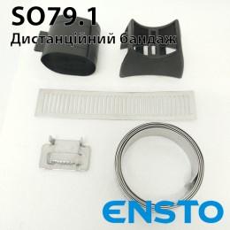 Бандаж для кабеля SO79.1