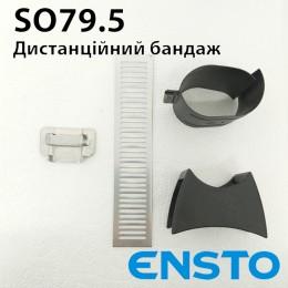 Дистанційний фіксатор SO79.5 без бандажної стрічки