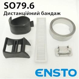 Фіксатор кабеля SO79.6 з бандажною стрічкою 1,3м