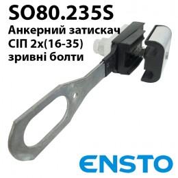 Затискач анкерний на планці SO80.235S 2x(16-35)