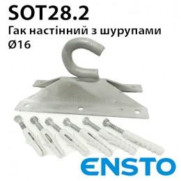 Гак SOT28.2 для пласких поверхонь з комплектом кріплення