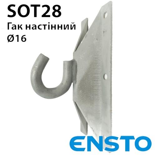 Гак SOT28 для рівних поверхонь