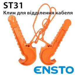 Клин ST31 для відділення однієї жили від пучка кабеля