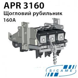 Щогловий рубильник низької напруги 160А APR3160
