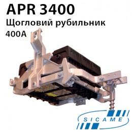 Щогловий рубильник низьковольтний 400А APR3400