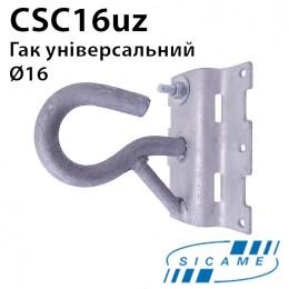 Універсальний гак CSC16uz