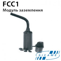 Модуль для заземлень FCC1