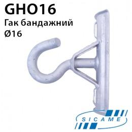 Гак для опор без отворів GHO16