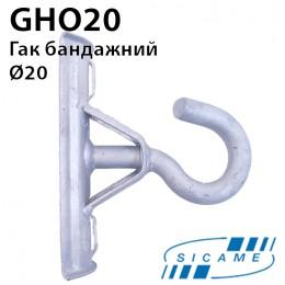 Гак для опор без отворів GHO20