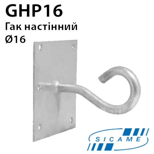 Гак для плоских поверхонь в комплекті з дюбелями GHP16