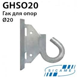 Гак для опор без отворів GHSO20