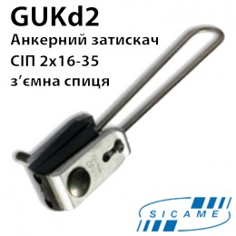 Затискач натяжний 2х(16-35) GUKd2