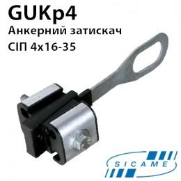 Затискач натяжний 4х(16-35) GUKp4