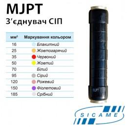 MJPT9570 Затискач для зєднання пресуванням