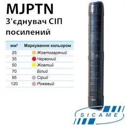 MJPT95N Затискач для зєднання пресуванням