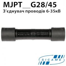 Зєднувач в прольоті MJPT117G28
