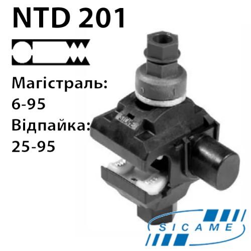 Затискач відгалуджувальний NTD201