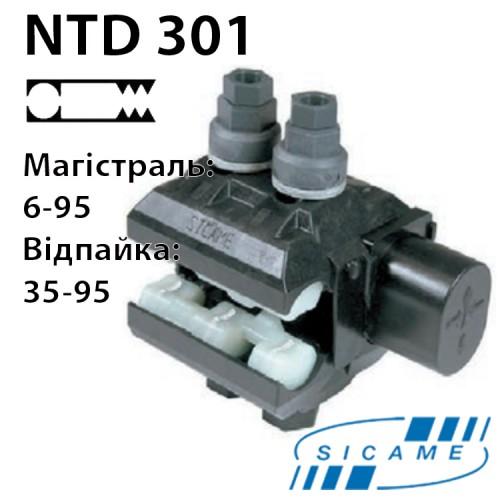 Затискач з одностороннім проколом ізоляції (7-95/35-95) NTD 301