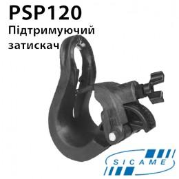 Затискач підтримуючий (2x16-4x120) PSP120