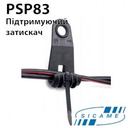 Підтримуючий затискач PSP83
