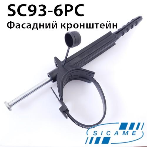 Фасадний Кронштейн SC93-6PC