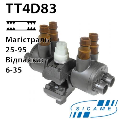 Затискач відгалуджувальний (25-95/4х(6-35)) TT4D83F5