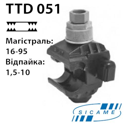 Затискач відгалуджувальний (16-95/1,5-10) TTD051 FJ2TA