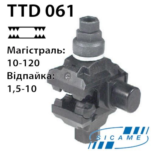 Затискач відгалуджувальний TTD061