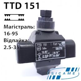 Затискач відгалуджувальний (16-95/(2,5)6-35) TTD151FJ2TA