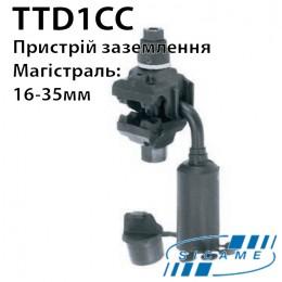 Затискач проколюючий для закорочування TTD1CC