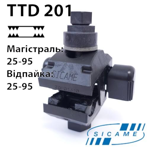 Відгалуджувальний затискач TTD201