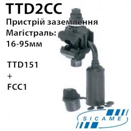 Затискач проколюючий для закорочування TTD2CC