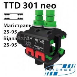 Затискач герметичний (25-95/25-95) TTD301neo