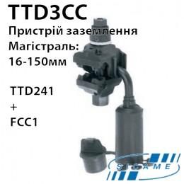 Затискач для заземлень (16-150) TTD3CC