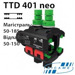 Проколюючий затискач герметичний відгалуджувальний TTD401neo (50-185/50-150)